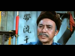 Le Roi du kung-fu attaque (1971) [VF]