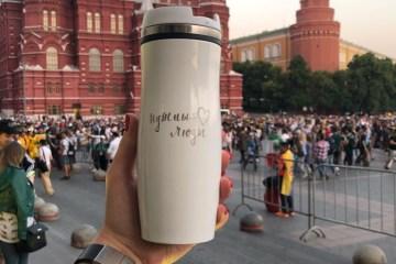 привет из Москвы