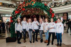 Акция «Миллионы Нужных Подарков» в ТЦ «Dana Mаll»