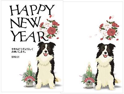 mihoの年賀状のデザイン2