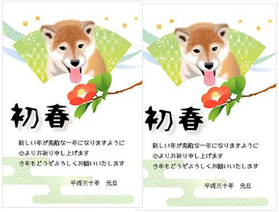 赤ずきんちゃんのかわいい年賀状のデザイン1