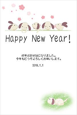 mihoの年賀状テンプレート