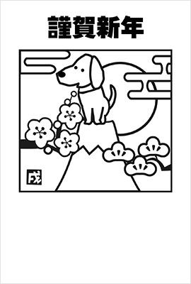 白黒年賀状イメージ10
