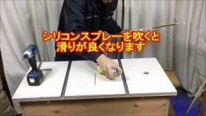 ★テーブルソー用45度完成動画.mp4_000182027