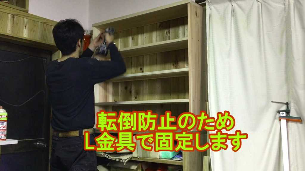 作業部屋 棚 (8)