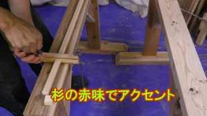 ★子供用おもちゃの剣.mp4_000123018