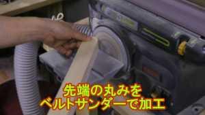 ★子供用おもちゃの剣.mp4_000173443