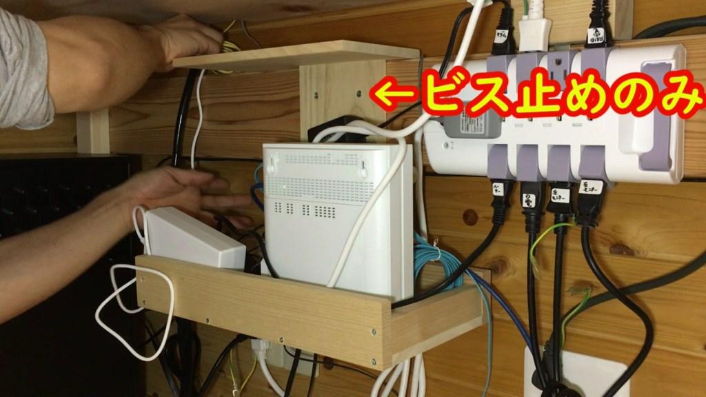 PCデスクを作る4.mp4_4686362333