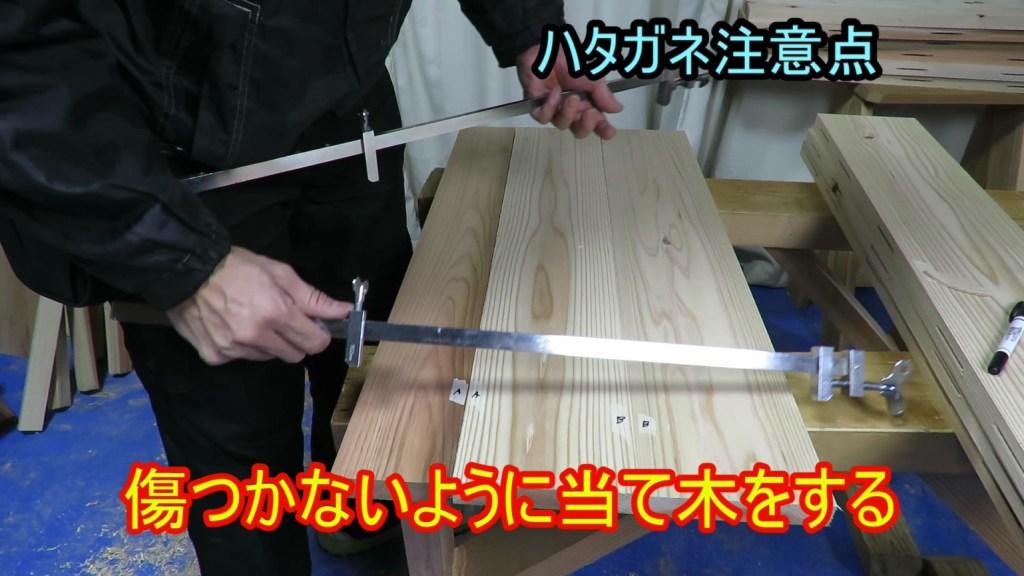 【DIY個別教室】キッチン棚① (6)