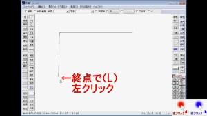 04 マウスのLR説明(L)free (R)Read.mp4_1518521666