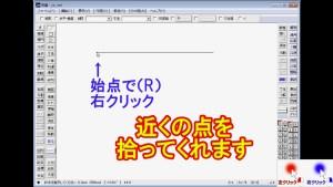 04 マウスのLR説明(L)free (R)Read.mp4_1375044333