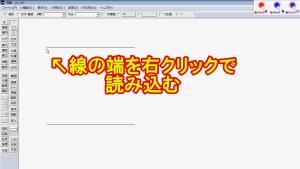 11 四角を書く1「線」「複線」 改.mp4_2071742666
