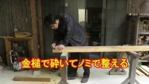ログハウスの軒に柱を交換!完成動画.mp4_2213551333