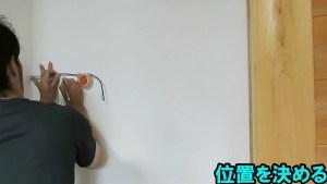 棚に壁を作る (24)