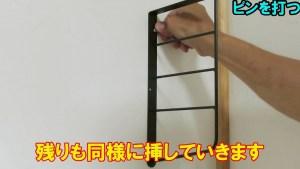 棚に壁を作る (34)
