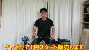 KIMO12Vインパクト電動ドリル (30)