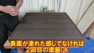ウッドデッキの塗り替えキシラデコール水性 (34)