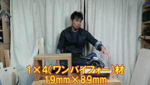 【DIY入門】簡単DIY!丸ノコ置きを1×4の端材で作る (4)