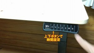 FLEXISPOT電動式デスクの天板 (47)