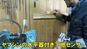 作業部屋のスライド丸ノコの上に簡単な棚を作る (21)