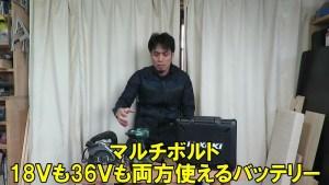 HiKOKI静音インパクト (4)