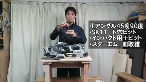 超かんたんDIY 誰でも作れるベンチ (5)