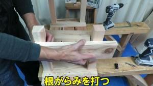 超かんたんDIY 誰でも作れるベンチ (29)