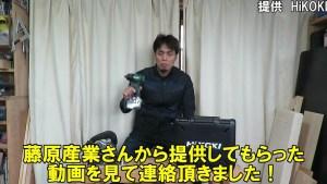 HiKOKI静音インパクト (6)