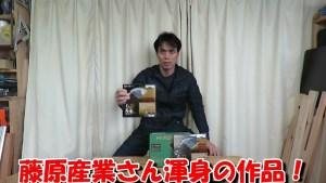 【切れ味最高】くろ+ 165×90P (2)