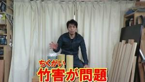 スターエム④竹灯籠キット (7)