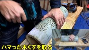 スターエム④竹灯籠キット (56)