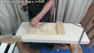 かんたんDIY スタッキングヒンジで折りたたみ収納ボックス (39)