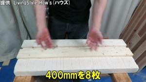 かんたんDIY スタッキングヒンジで折りたたみ収納ボックス (13)
