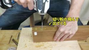 スターエム5 ウッドデッキ用皿取錐 (49)