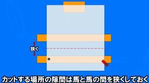 【DIY入門】丸ノコを使いこなす 「馬」の活用法 広い材を切るコツ (15)
