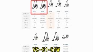 2020 12 2 RYOBI VC-1250とSK11とセフティ3のホースアダプター (102)