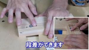 2021 4 28 【DIY入門】爪付きナット鬼目ナット (33)