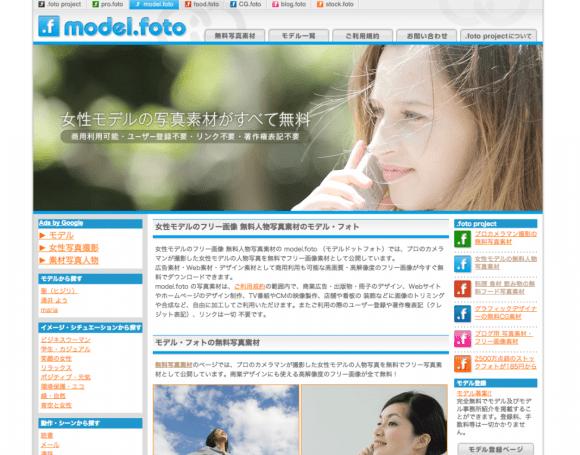 model.foto