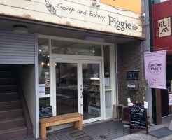 Soup&Bakery Piggie(ピギー)