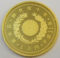 天皇陛下御在位10年記念一万円金貨