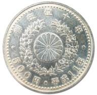 天皇陛下御在位10年記念五百円