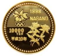 長野オリンピック冬季競技大会一万円