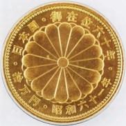 昭和天皇御在位60年十万円金貨