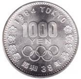 東京オリンピック千円