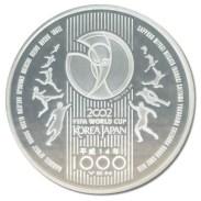 2002FIFAワールドカップ千円銀貨