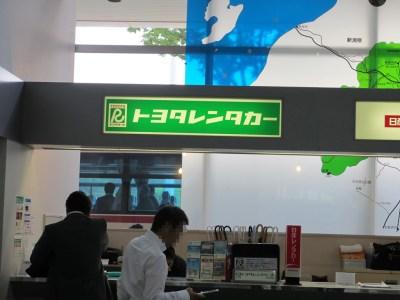 福島空港  関西からの行き方 大阪から日光東照宮 アクセス 飛行機 レンタカー 車