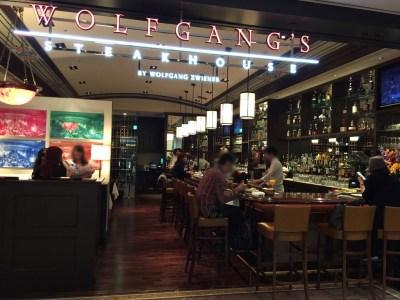 伊勢丹 グランフロント大阪 レストラン街 グルメ ウルフギャング・ステーキハウス NYステーキハウス