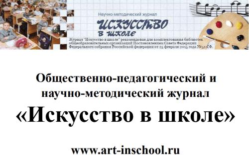 http://xn--e1aaibaicee3abxecia6ipck.xn--p1ai/?page_id=11612