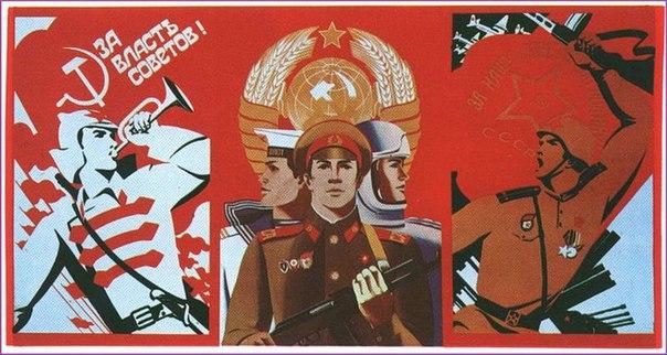 Новороссия история