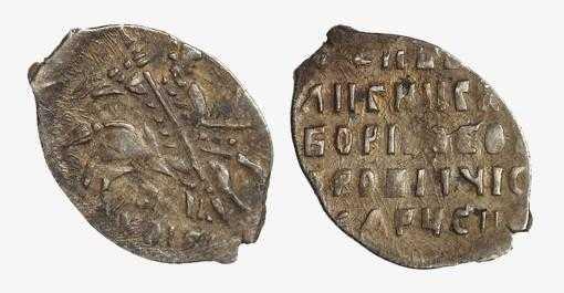 история монеты копейка